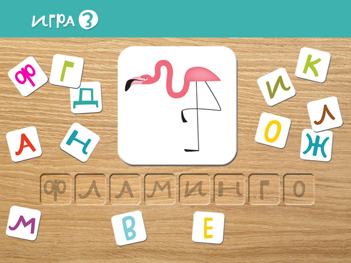 ABC Puzzle- screenshot