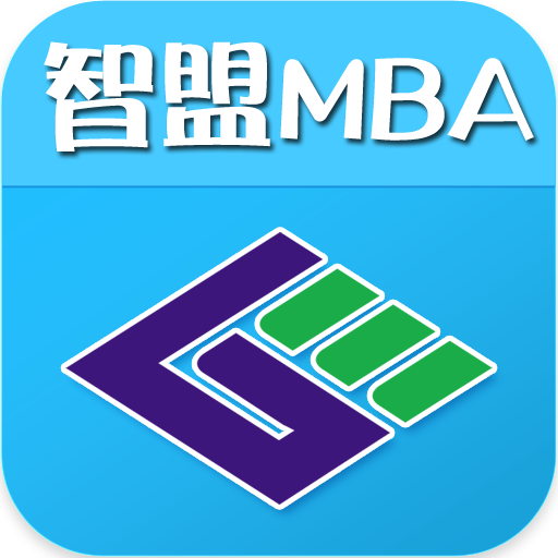 行動秘書MBA LOGO-APP點子