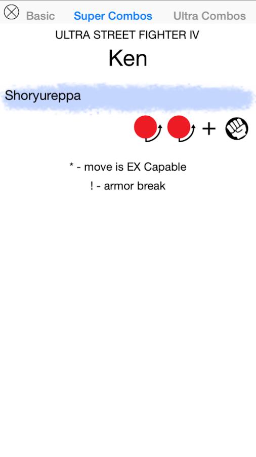 Street Fighter Moves - screenshot
