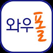 와우폴 - 경찰대학 총동문회