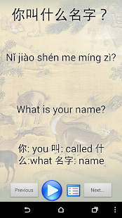 Learn Chinese with Li- screenshot thumbnail