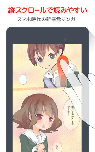 免費下載漫畫APP 【無料漫画】ももくり/comicoで大人気のマンガ作品 app開箱文 APP開箱王