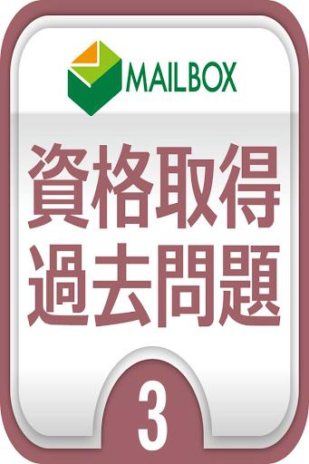 【まとめ】2011年ファミ通App編集部が選ぶベストゲーム~アドベンチャー ...