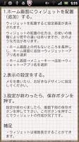 Screenshot of Custom CountDown Widget