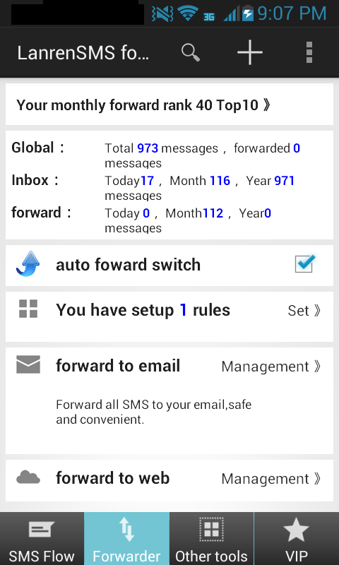 SMS Forwarder- screenshot