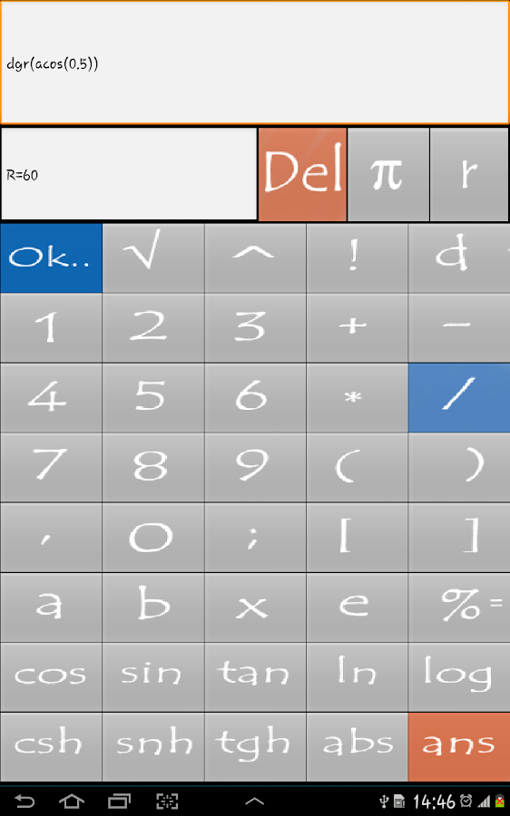Calculator_all- screenshot