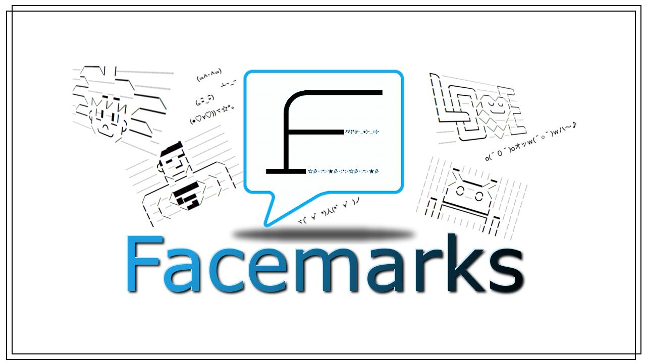 ★ Facemarks (♥ NEW text art) ★ - screenshot