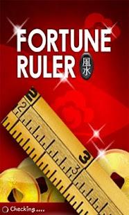 Fengshui Ruler screenshot