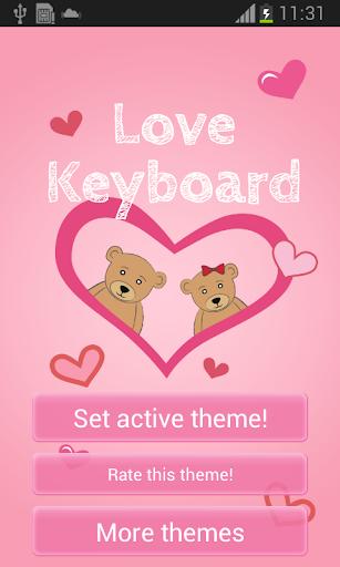 粉紅色的愛鍵盤免費