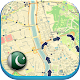 Pakistan Offline Map & Weather v6.1