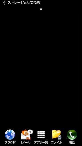 【免費個人化App】漢のシンプルライブ壁紙 (単色・一色背景)-APP點子