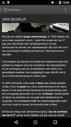 Walter Janssens