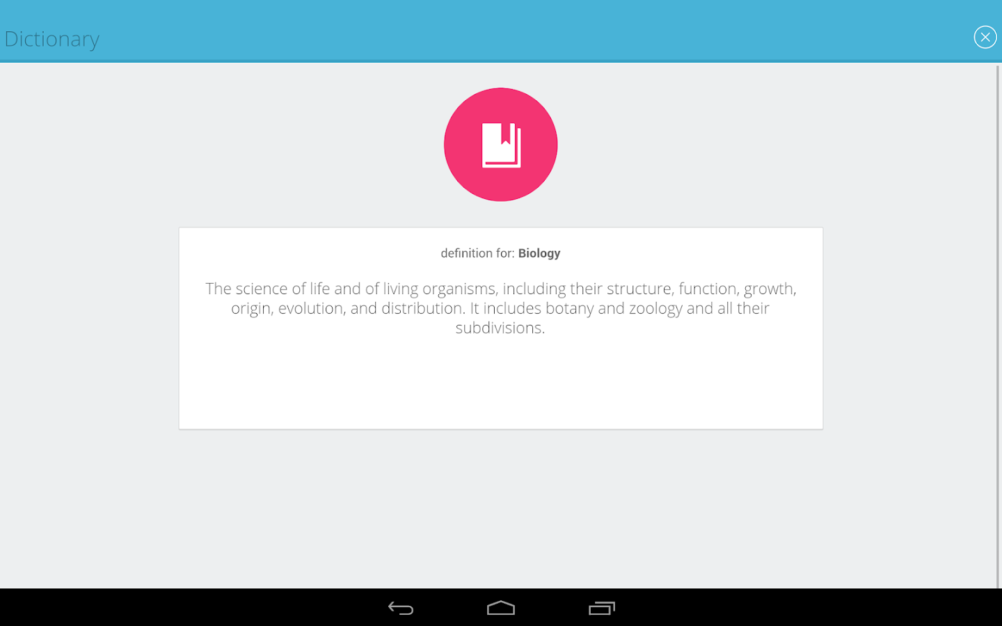 Flashcards for Classrooms- screenshot