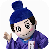 Shiwamaro-Kun Game for kids APK