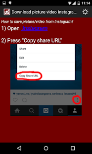 InSave - save images Instagram screenshot