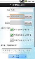 Screenshot of PetMemorial