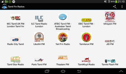 Tamil Fm Radios HQ