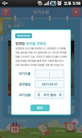 Screenshot of MomnMom baby - Free