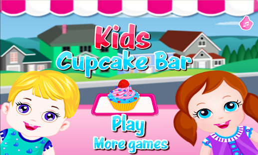 童裝店蛋糕