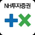 NH투자증권 tx Smart icon