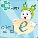 New 고열량저영양 알림-e logo