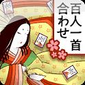百人一首合わせ icon