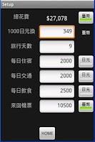 Screenshot of 京都咖