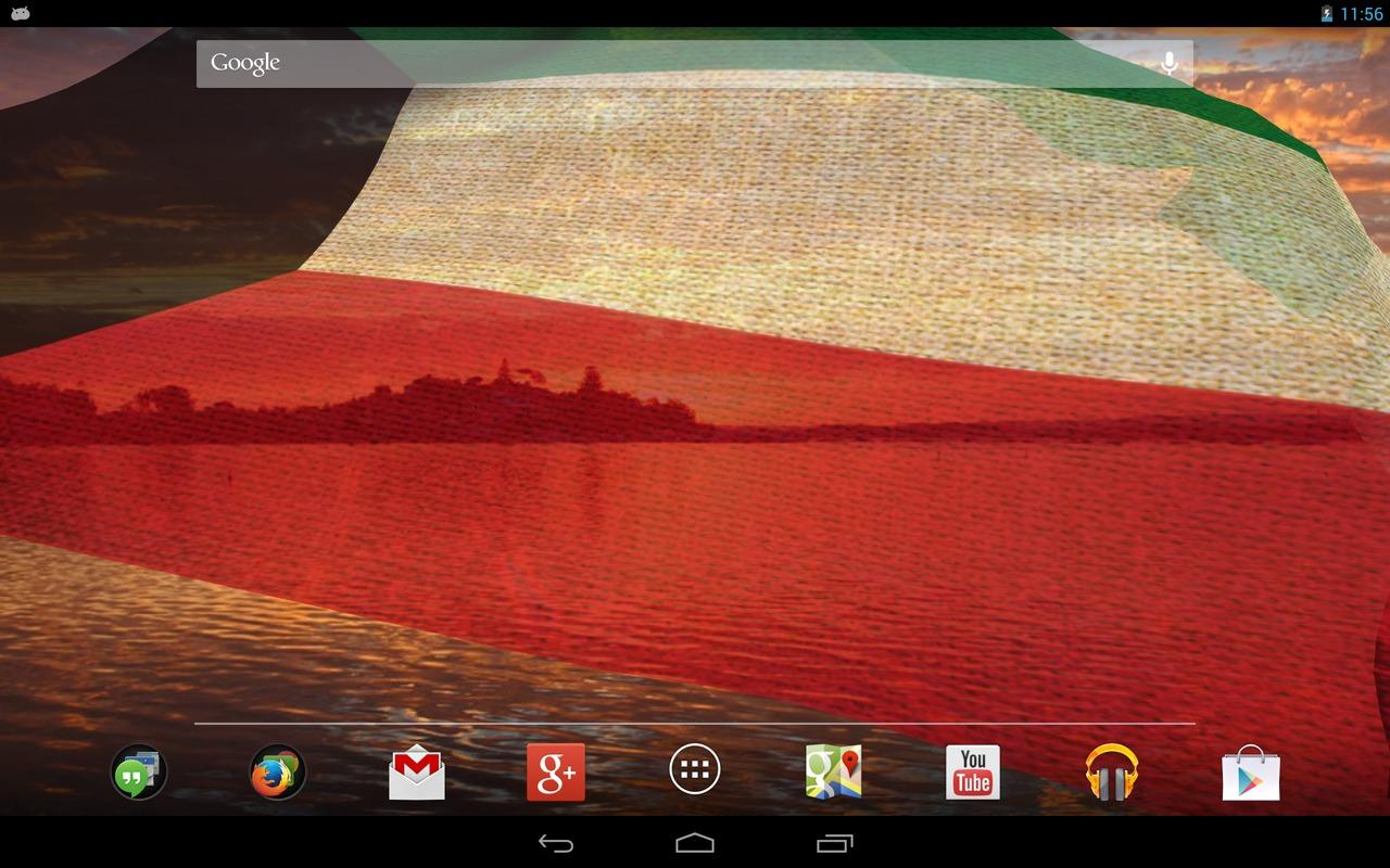 3d kuwait flag live wallpaper android apps on google play for Home wallpaper kuwait