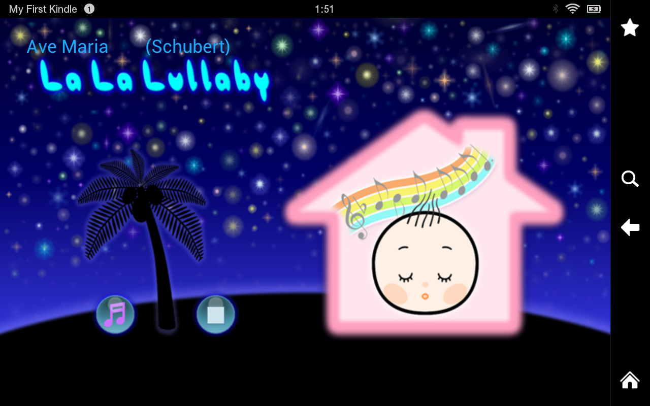 La La Lullaby - screenshot