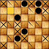 Anciena - Brain Teaser Puzzle