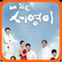 드라마 다시보기[드라마/재방송/예능] icon