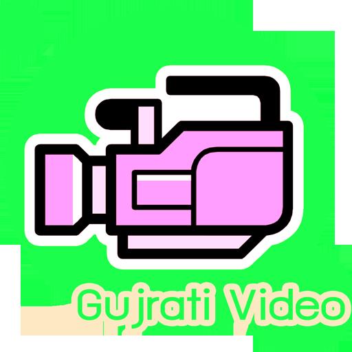 Gujrati Video