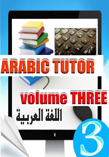 Arabic Tutor Volume Three