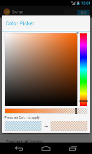 Swipe - screenshot thumbnail