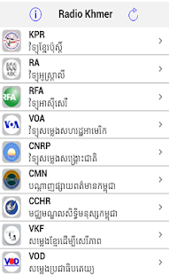 Radio Khmer - screenshot thumbnail