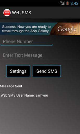 Dhiraagu Web SMS