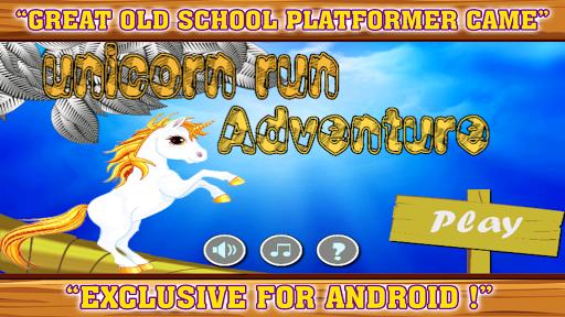 Unicorn run adventure
