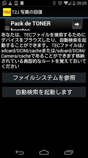 パズデックスに関するQ&A - Yahoo!知恵袋 - Yahoo! JAPAN
