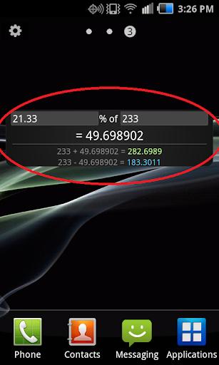 Premium Percent Calculator
