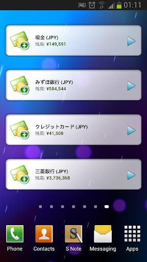 【免費財經App】簡単な家計簿: 楽々マネー(EZ Money日本語完全版)-APP點子