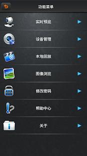 玩工具App|UMEye免費|APP試玩