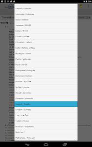 Dictionary Pro v5.0