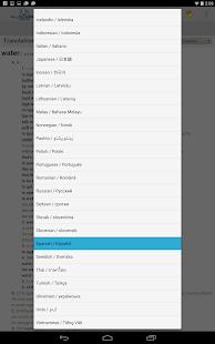Dictionary Pro - screenshot thumbnail