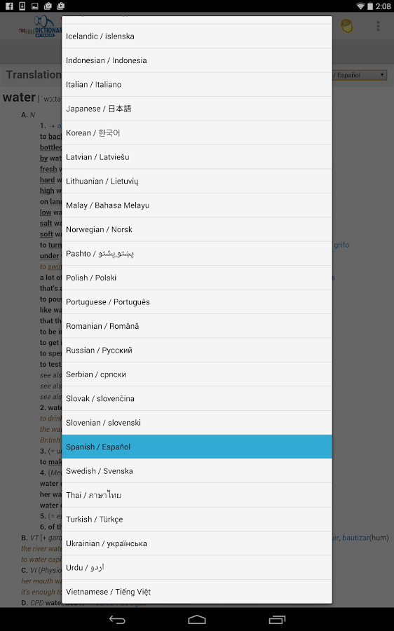 Dictionary Pro - screenshot