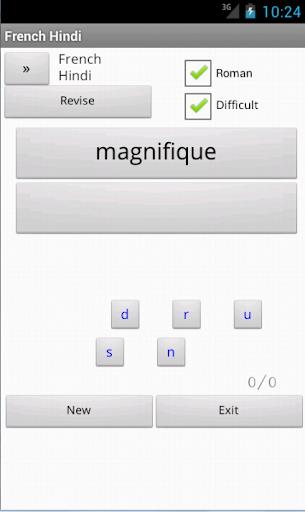 玩書籍App|Hindi French Dictionary免費|APP試玩