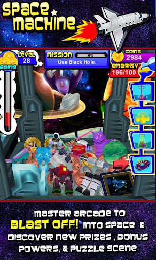 Prize Claw screenshot