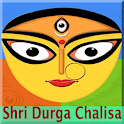 Durga Chalisa lyric with Audio