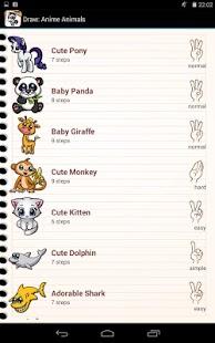 绘制卡通动物