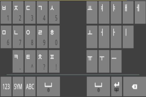 키갑키보드- screenshot
