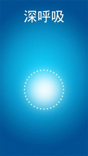 imagenes con frases divertidas APK for Blackberry | Download Android APK GAMES & APPS for BlackBerry